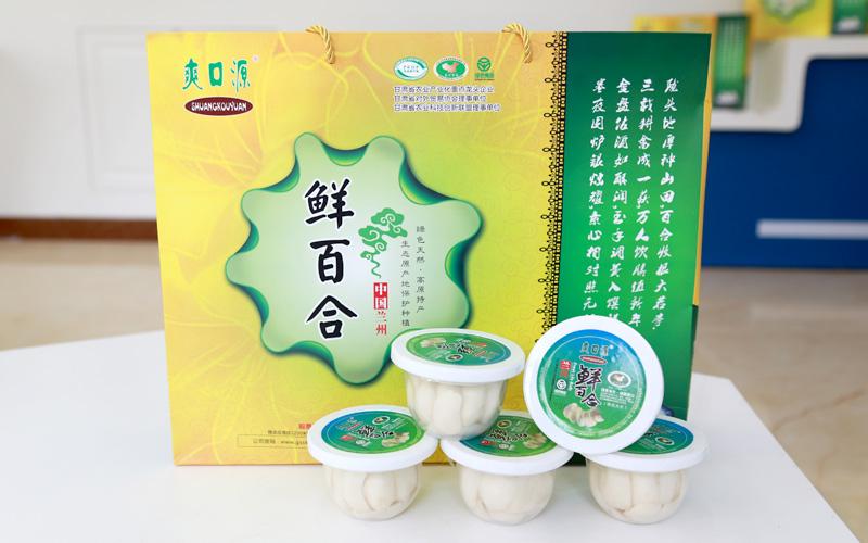 爽口源 真空凈片鮮百合80g*5(沙拉型)